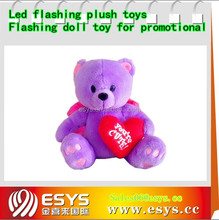 Battery operated flashing plush toy for children