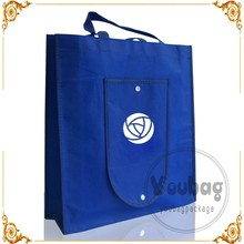 Customized logo PP non woven souvenir bag,PP non woven shopping bag,shopping bag