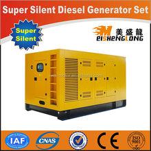 Low price! China Weifang silent generator power generator no fuel