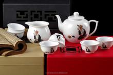 8pcs super white fine porcelain tea set,Jade porcelain tea pot set