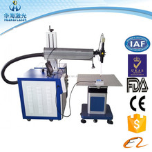 gold standard welding machine fiber laser micro channel Ad letter sign laser welding machine