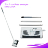 2 In 1 Cordless Rechargeable Sweeper And Mop