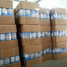 EPE blue film waterproof underlayment for laminated wooden floor