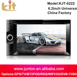Used cars for sale in Egypt hot-sale car stereo dvd player for high definition touch screen with bluetooth