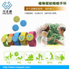factory custom personalized citronella mosquito repellent wristband for baby