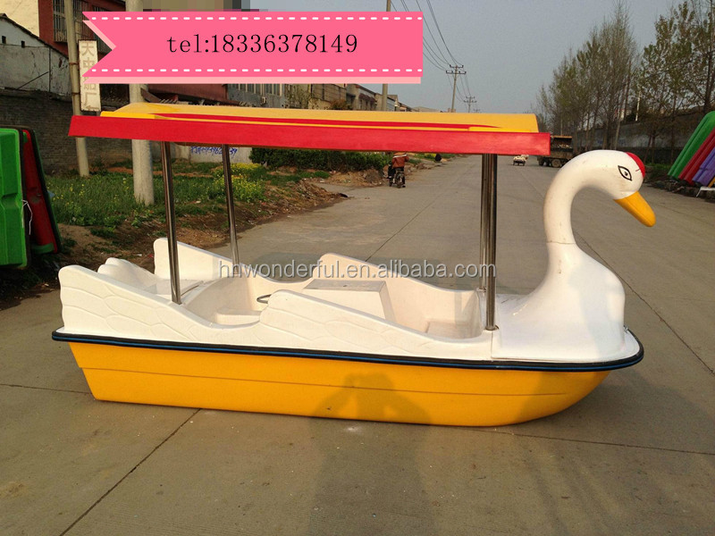 Cartoon Boats on Water Children Pedal Boats Water