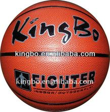 OFFICIAL SIZE 7 BASKETBALL