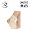 Mvlticolour nylon ankle support