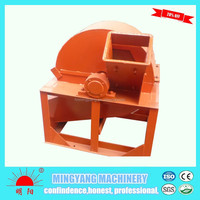 Low price 400kg/h portable hard wood home-used crusher to cut the wood/log/branches into chips