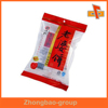 Guangzhou printing and packaigng manufacturer custom printed heat seal plastic bread packaging bags with your design