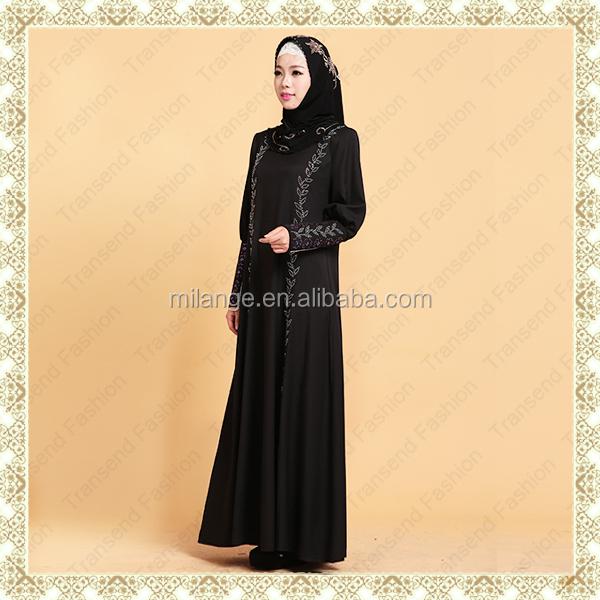 Simple Jilbab Designs 2014 Abaya Jilbab Designs