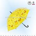 recta de los animales de dibujos animados yellower paraguas de pato