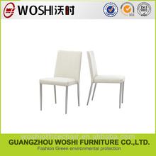 Tessuto tappezzare sedia della sala da pranzo per il ristorante/mensa in vendita