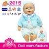 Silicone Lifelike Baby Doll Seaman Clothes Wholesale Stuffed Reborn Doll Kit