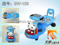 swing car with Chinese characteristic panda figure