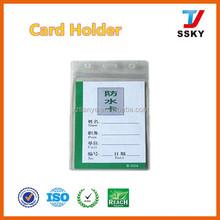 Cheap Business Card Case