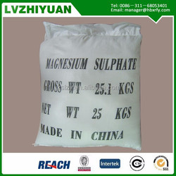 Best seller magnesium sulphate anhydrous with Good Quality