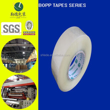 extremely transparent sealing tape/5.5cm*2.5cm packaging tape from shanghai lede