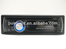 detachable panel car DVD player