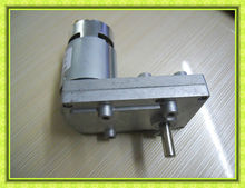 low noise flat gearbox 8mm shaft high torque 12v 5rpm dc gear motor
