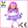 2015 new kid child 18 inch baby dolls toys wholesale american girl chucky doll