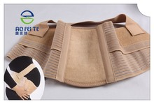 Hot selling AFT-T003 pregnant women dressed maternity back support belt