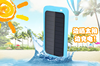 5000 mAH pocket power bank solar for mobile phone solar powerbank