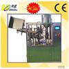 Inner heating tube filling and sealing machine from Shenhu packaging machinery manufacturer