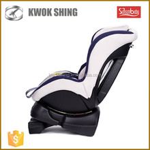 Luxury car seats for baby / car seats for toddlers from new born to 4 yrs 0-18kg