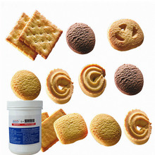 Direct food additives for cookies