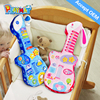 hot creative Music 3D guitar (cloth, washable) with EN71