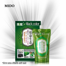 Guangzhou manufacturer OEM black hair color cream hair dye kit
