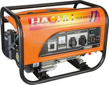 2kw generator,hot sale! old generator