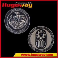 Souvenir trolley Patriotism Casting South America coin
