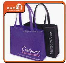 2015 popular pp non woven bag with custom company logo