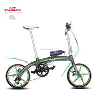 "High Performance Foldable 16"" Fast Riding City Bicycle"