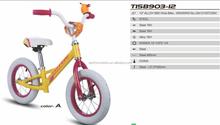 kids pocket bike,electric kids bike, wooden bike for kids