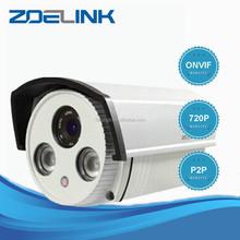 Cheap auto 360 degree hidden 3g wireless cmos bullet best home surveillance camera for sale