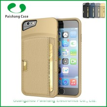Mobile accessories fancy designer offer sample super fiber TPU PU cell phone case cover for Apple iphone 6 / 6 plus / 6s