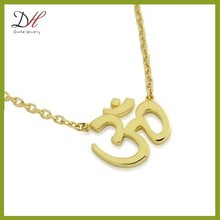 Daihe DH-NC1820 om symbol jewelry gold om pendant,om aum pendant necklace