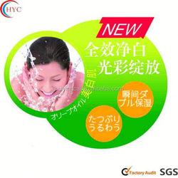 2015 Cheap pvc label sticker,sticker printing,luggage vinyl sticker