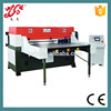 Ponse CNC cutting press machine, auto feeding cutting machine