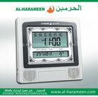 islamic table and wall clock ha-4012