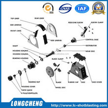 Good Quality Shot Blasting Machine Blasting Spare Parts