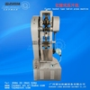 bath salt tablet press machine Manufactures