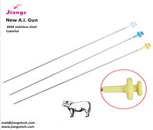 veterinary equipment artificial insemination gun