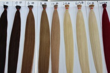 Hi Jennifer,top quality Grade AAA Virgin indian Hair i tip hair extensions0.7g/s,we only supply high quality hair and we only do