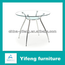 glass mirrored dining room table