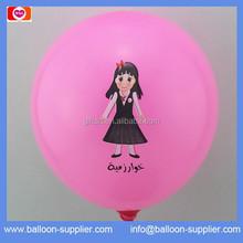 Good quality EN71 CE custom printed ballons logo photo printing balloons