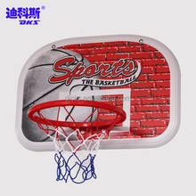 Adjustable Mini Children basketball Board